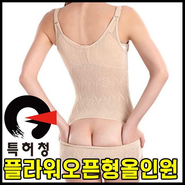 플라워오픈형올인원/올인원/오픈올인원/보정속옷