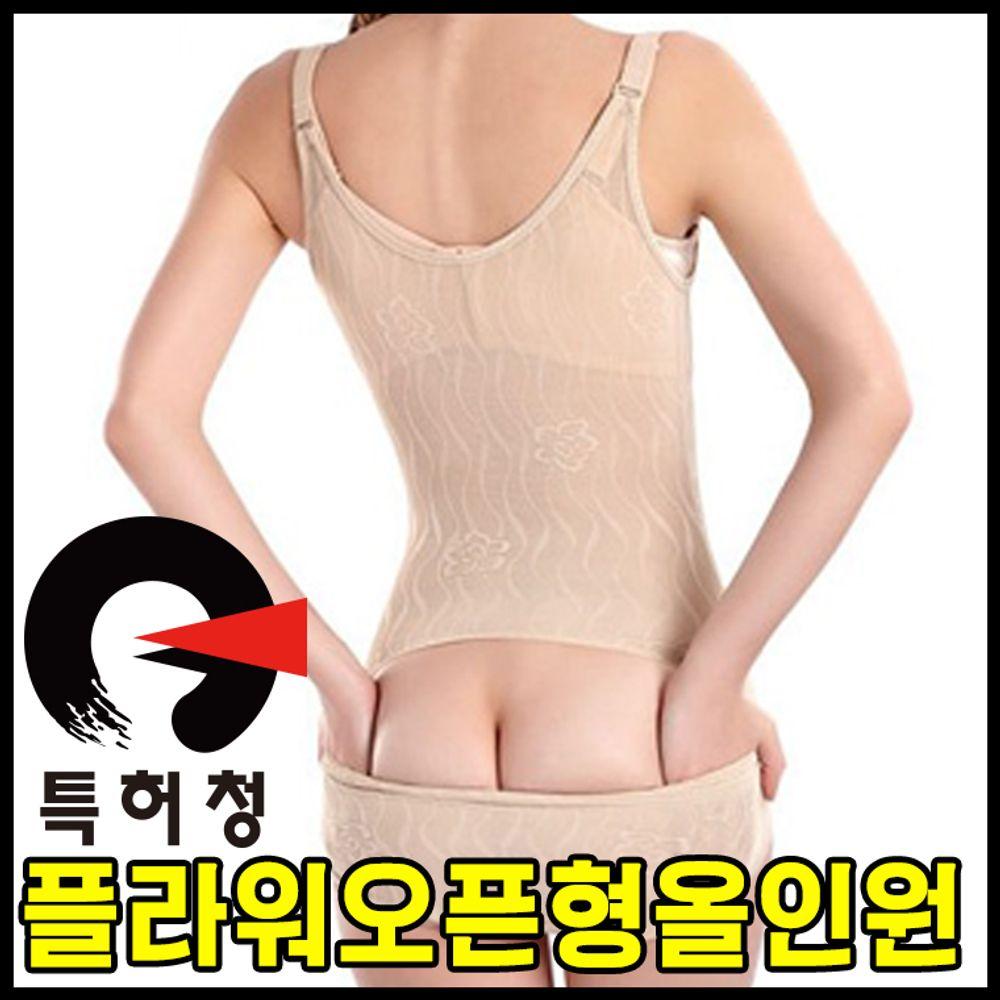 플라워오픈형올인원/올인원/오픈올인원/보정속옷/코르셋/보정수트