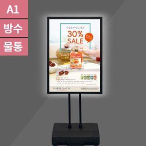 라이트 패널 스탠드 광고판 배너 안내판 A1 포스터