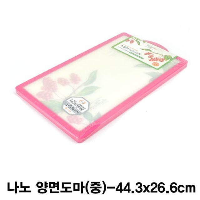 스칼렛 나노 양면도마(핑크)-중 [제작 대량 도매 로고 인쇄 레이저 마킹 각인 나염 실크 uv 포장 공장 문의는 네이뽕]