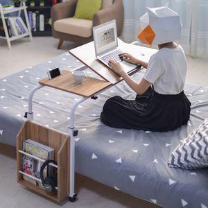 이동식 침대책상 높이조절 테이블 침대용 노트북 베드