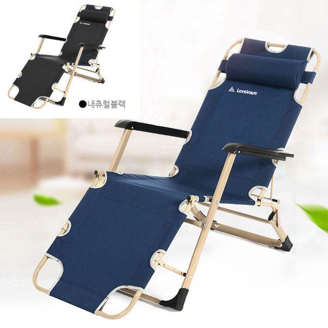 와이드 3단 접이식 침대 의자 캠핑 릴렉스 체어 -블랙