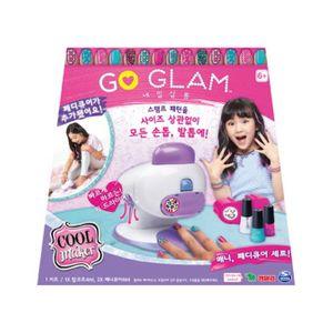 네일살롱 GO GLAM 어린이 네일아트 장난감 엄마 놀이