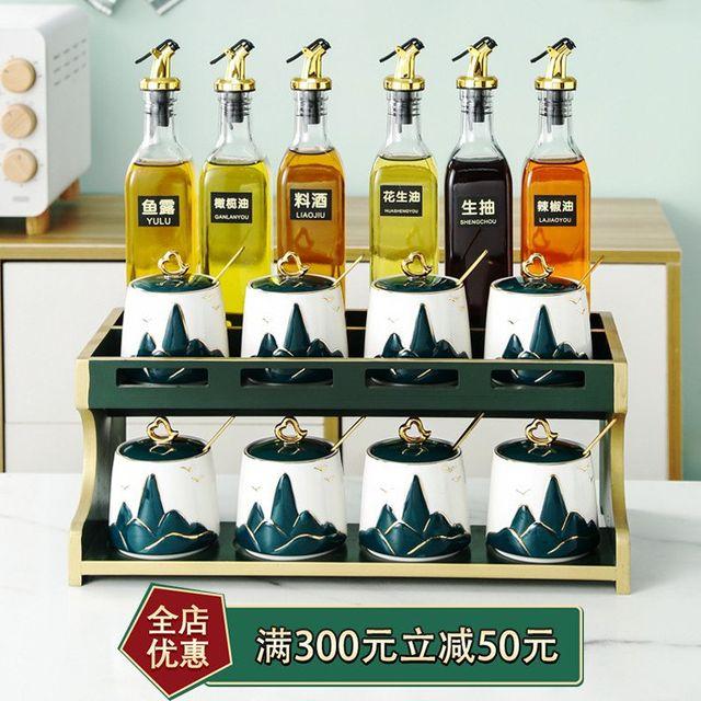 [해외] 가벼운 고급스럽고 가치있는 주방 조미료 항아리