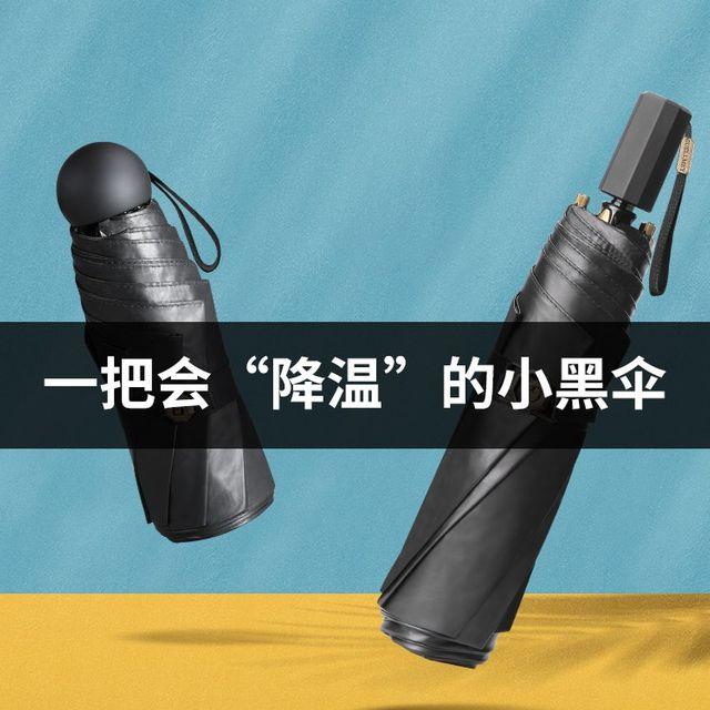 [해외] 패션소품 양산 방수 방풍 작은 upf50+우산 휴대용