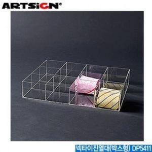 아트사인 진열대(넥타이/박스형) 4464
