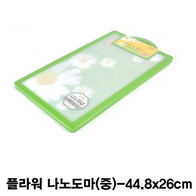 플라워 나노도마(그린)-중 [제작 대량 도매 로고 인쇄 레이저 마킹 각인 나염 실크 uv 포장 공장 문의는 네이뽕]
