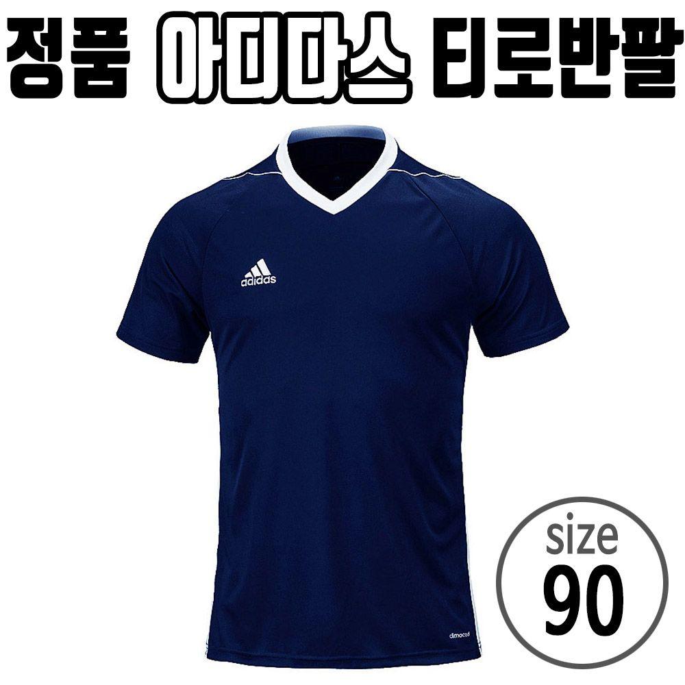 아디다스 유니폼 반팔 티셔츠 축구복 스포츠 저지 90