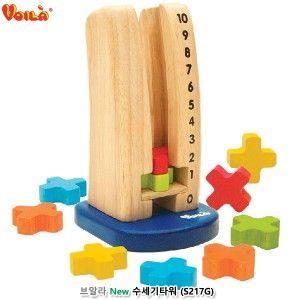 원목 블록 도형 쌓기 숫자 세기 놀이 타워