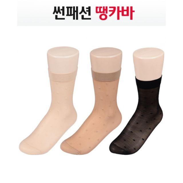 땡카바 카바 5매 도트 발목스타킹 5족1세트X1EA