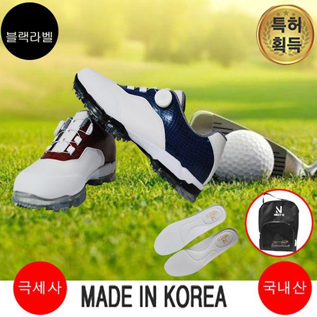 W 마운틴고트 NQ58 남성골프화/남성화/신발/패션화/슈즈