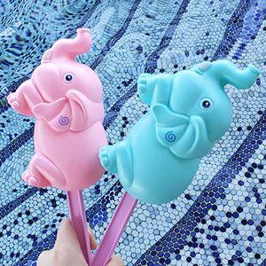 어린이 물총 물총놀이 목욕장난감 물놀이 장난감