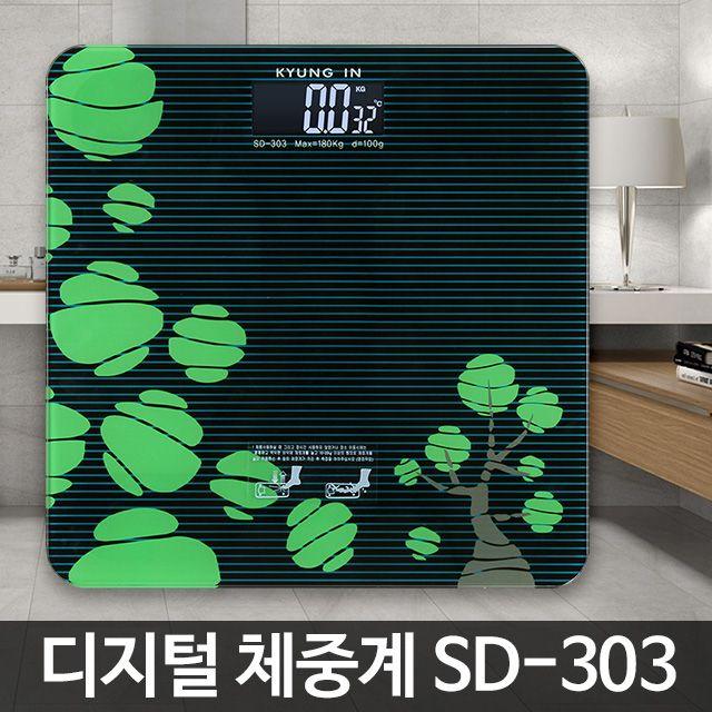 SD-303 디지털체중계 전자 가정용 몸무게측정기 저울