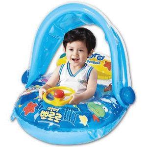 뽀로로 파라솔보행기 아기 유아 아동용 물놀이용품