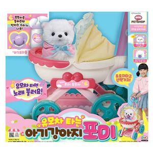 어린이 장난감 유모차타는 아기강아지 인형 역할 놀이