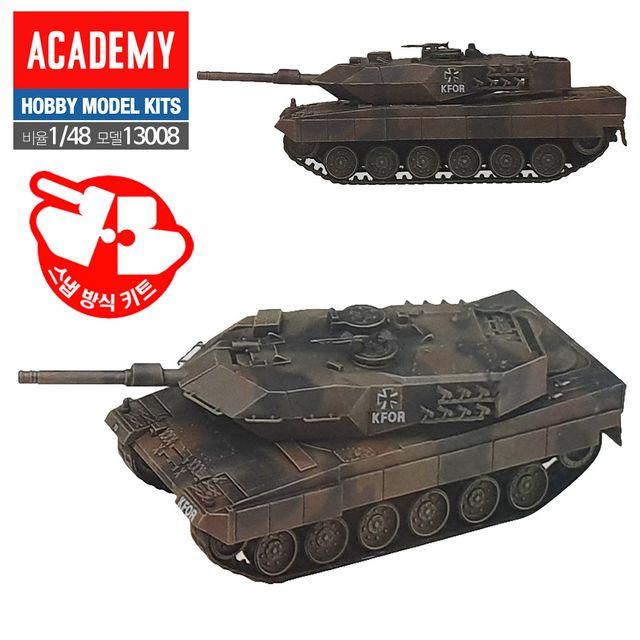 W AC008 독일 전차 레오파드2 A5 탱크 1대48