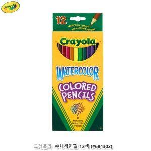 미술용 크레욜라 수채색연필12색