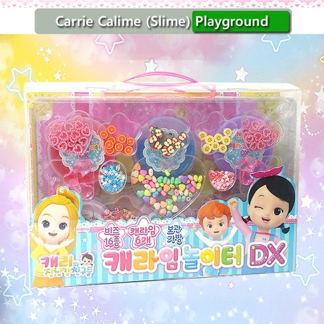 캐라임놀이터DX  완구 역할놀이 장난감