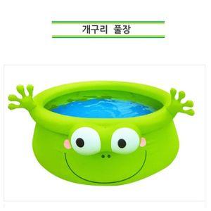 sg 어린이 캐릭터 풀장/개구리/볼풀/물놀이/튜브/수영