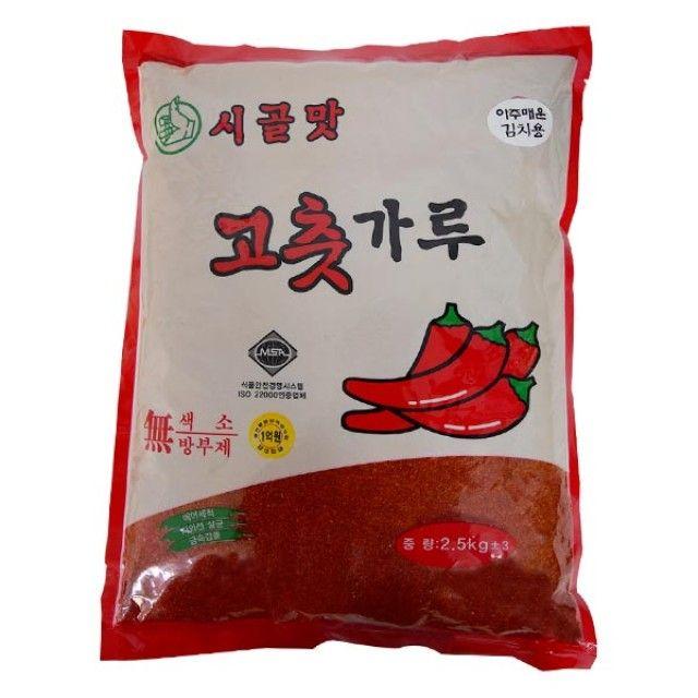 시골맛 아주매운 김치용 고추가루 2.5kg,고추가루,고추,동성식품,식자재,농산물