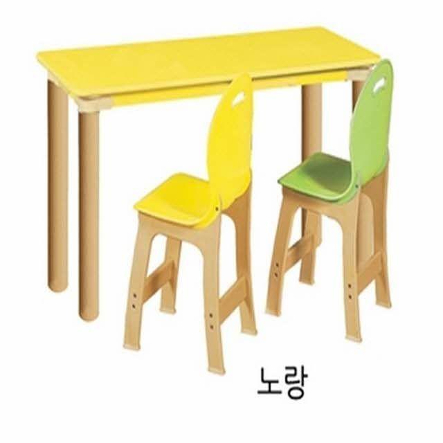 노랑2인용책상(기본다리)-유치원용