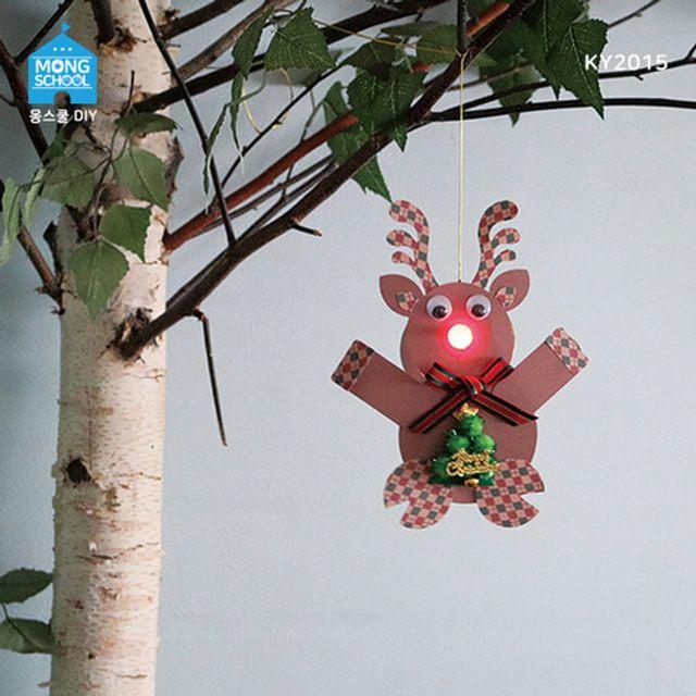 (몽스쿨)KY2015 크리스마스만들기 반짝루돌프(4set)