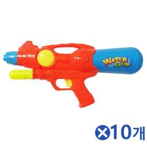 펌프형 파워 워터물총x10개 어린이물총 물총게임