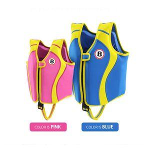 앙팡 버키 네오플랜 수영조끼(핑크/블루)
