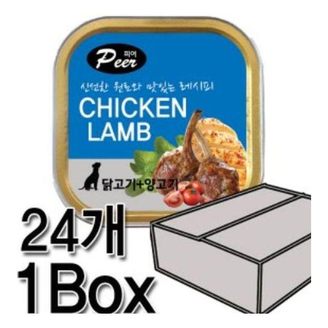[DA2739] 스케지어파우치 껌 사료 고양이파우치간식 애견간식 유산균 성인견사료 습식파우치 애견용품 소시지