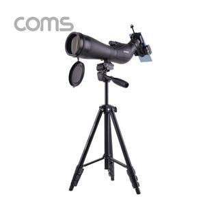 Coms 고성능 관측경 풀세트 20X - 60X