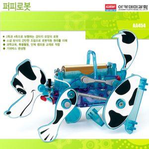 과학 퍼피로봇