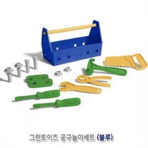 공구놀이세트 블루 공구장난감 역할놀이 목공완구