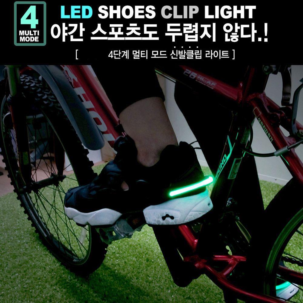 LED 자전거후미등 자전거랜턴 라이트 안전등 9cm 운동