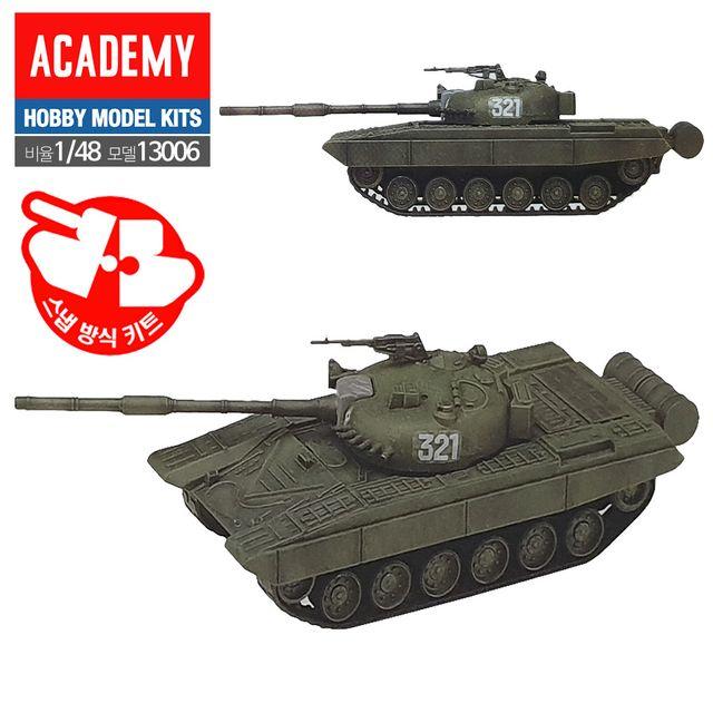 W AC006 러시아 주력전차 T72 탱크 1대48