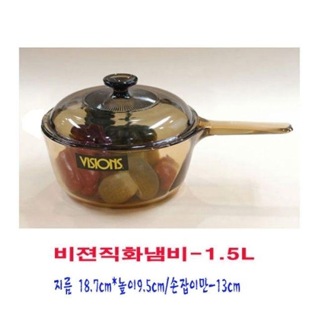 비젼 편수 직화냄비 1.5L 내열 구이 찌게 전골 스텐