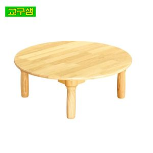 어린이 원형 식탁 H40-3