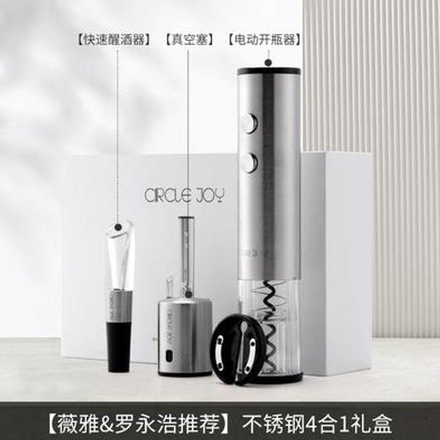 [해외] 전동 자동 와인 오프너 병따개 맥주병따개 주방용품1