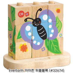 원목완구 EverEarth 유아용 아마존 퍼즐블럭