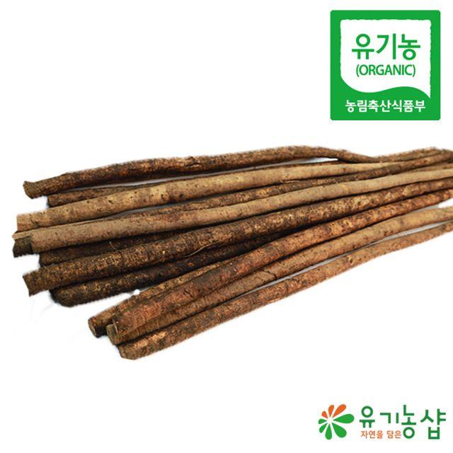 국내산 통 우엉 1kg 사은품 증정