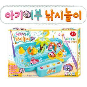 가족 게임 함께 즐기는 아동 장난감 고기 잡기 놀이