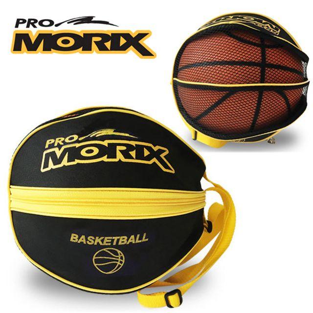 농구공가방 공 1개 수납가능 스포츠용품