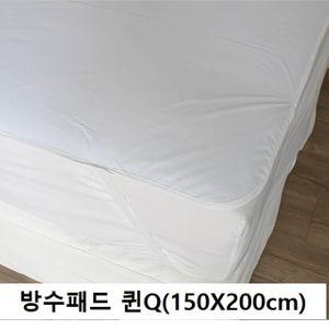 화이트 매트리스 방수패드 퀸Q(150X200cm)