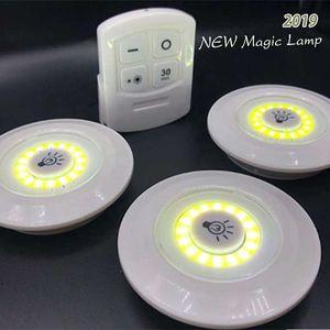 라시노 LED 매직램프/무드등 캠핑램프 수유등 취침등