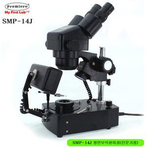 프리미어 SMP-14J 쌍안 보석현미경