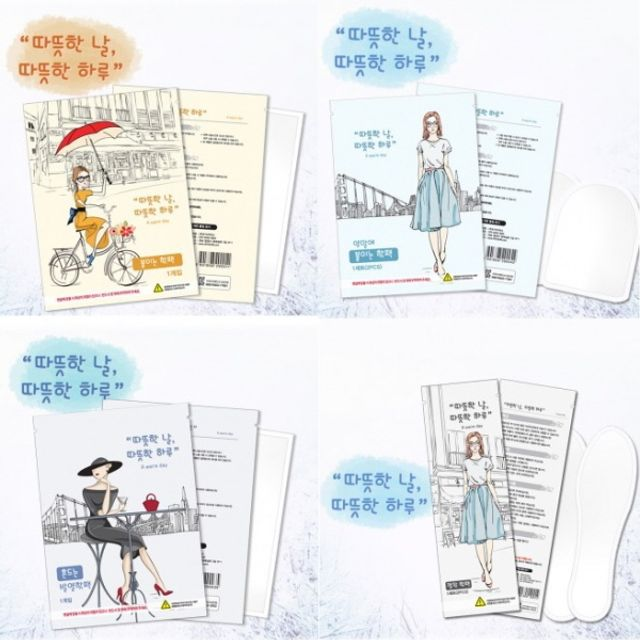 Love oX 따뜻한하루 핫팩 추운곳 어디서나 감성핫팩