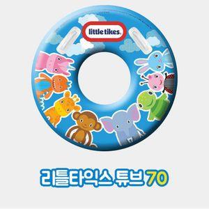 티모 물놀이 리틀타익스 튜브70 수영장 워터파크