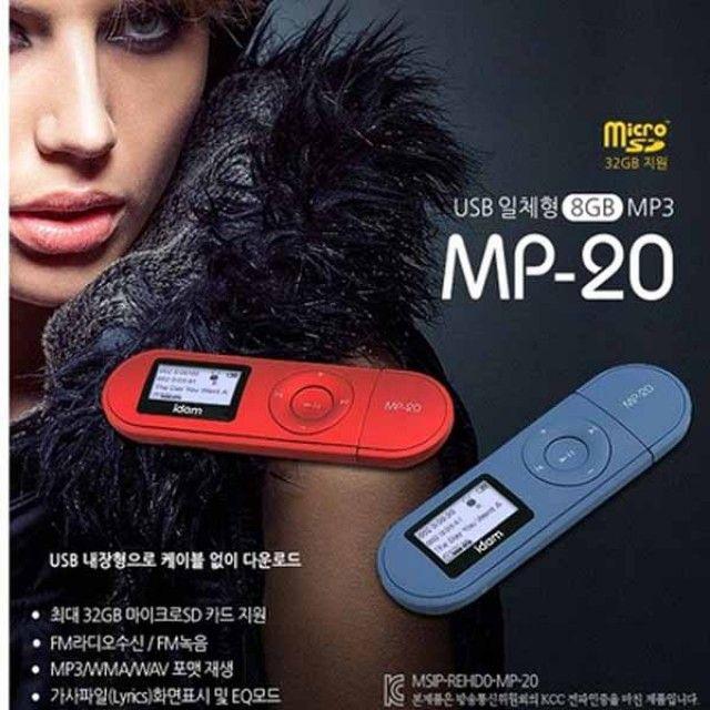 아이담 MP3플레이어 MP-20 풍부한사운드 USB일체형 라디오등
