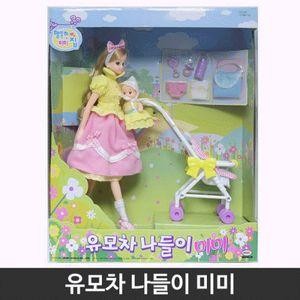 유모차 나들이 미미 인형 어린이 유아완구 장난감