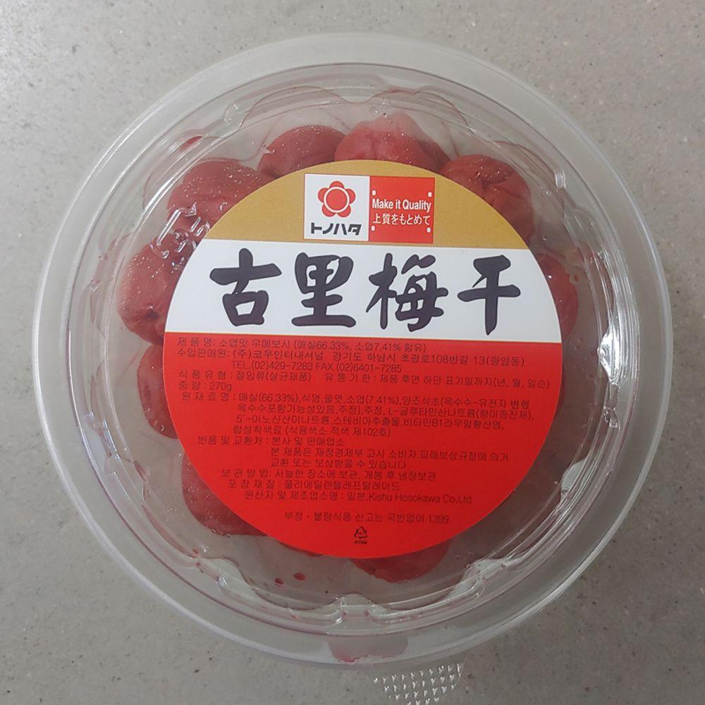 W2BBC9B소엽맛 우메보시 매실 장아찌 270g 1개,우메보시,소엽맛,소엽,매실장아찌