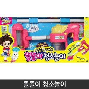 똘똘이 청소놀이 역할놀이 유아 어린이 장난감 완구